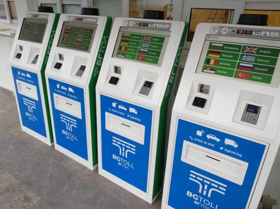 Монтирани са 160 терминали за самотаксуване за купуване на електронни винетки. От