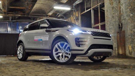 Миналата седмица – на 22-и ноември компанията Jaguar Land Rover /JLR/