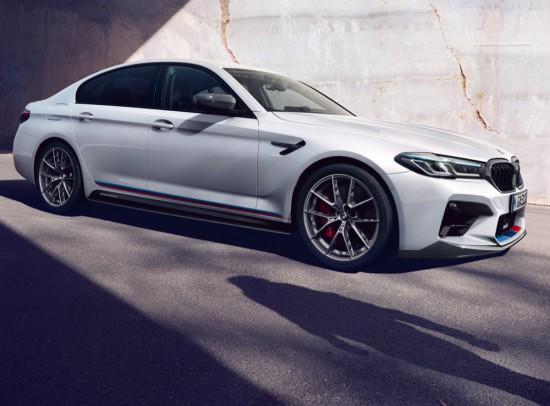 BMW обяви, че от този месец стартира предлагането на нова програма