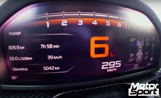 През декември 2017 година станахме свидетели на появата на най-екстремната кола в