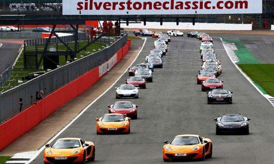 Организаторите на форума Silverstone Classic обявиха, че поставеният през лятото световен рекорд