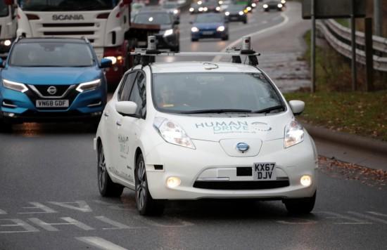 Рекорд при пътуване през Великобритания - Nissan Leaf е изминал 370