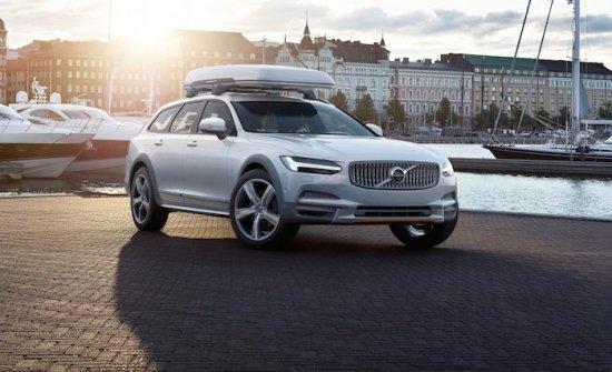 Volvo Cars обяви, че компанията ще отстрани всички пластмасови изделия за еднократна
