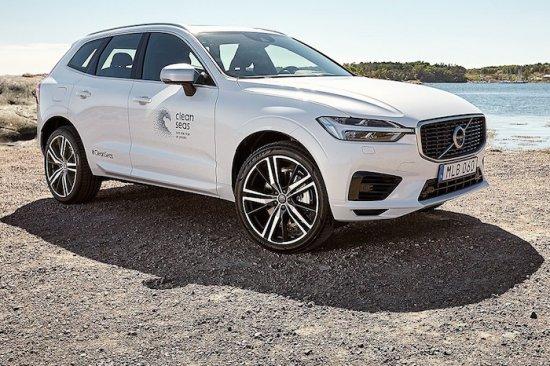 От Volvo Cars анонсираха нов амбициозен план, според който прастмасите използвани