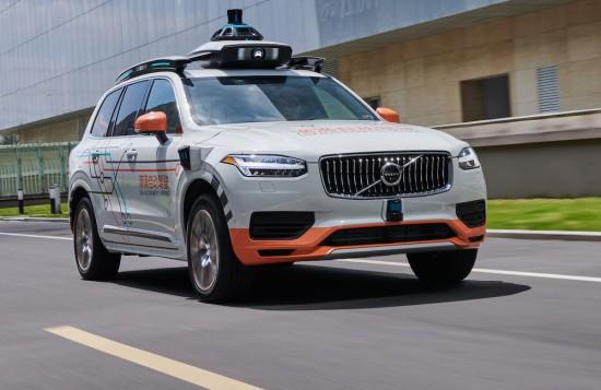 Volvo Cars и технологичната компания DiDi Autonomous Driving, специализирана в разработката