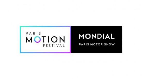 Международното изложение в Париж, което трябваше да се проведе в началото