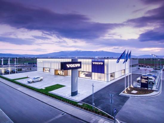 """Снимка: Първият самостоятелен търговско-сервизен комплекс Volvo със специална награда от националния конкурс """"Сграда на годината България 2019"""""""