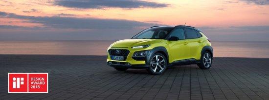 Hyundai Motor записа поредно признание за дизайна на продуктите, които предлага