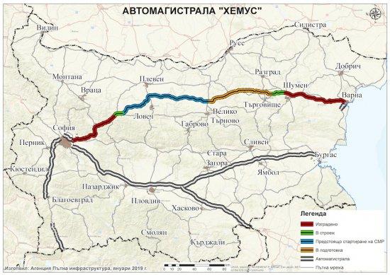 """В края на декември 2018 г. между Агенция """"Пътна инфраструктура"""" и """"Автомагистрали"""""""