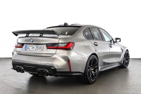 Специалистът в областта на доработката на продукти с марката BMW- AC