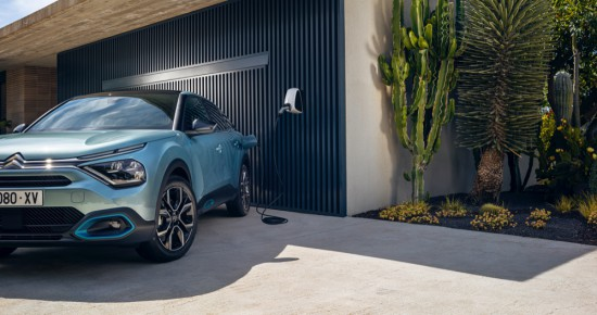 •През 2020 г., « Citroën goes Ëlectric for all »