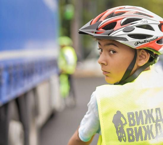 Интерактивна демонстрация на безопасното взаимодействието между камион и велосипедисти на пътя ще