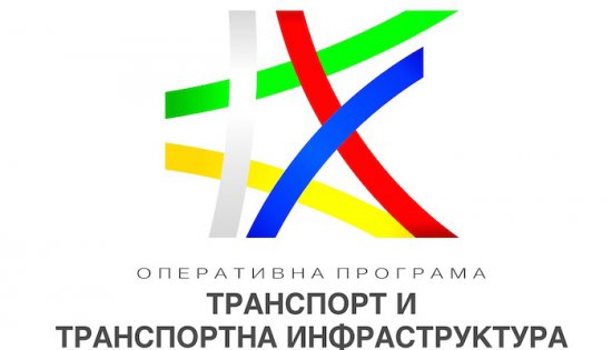 """Агенция """"Пътна инфраструктура"""" стартира обществена поръчка за разработване и внедряване на интелигентна транспортна"""