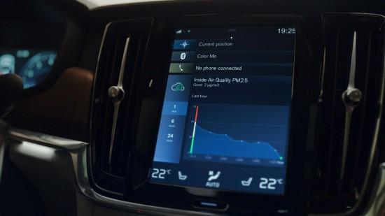 Volvo обяви, че компанията въвежда в употреба революционна и уникална за автомобилната