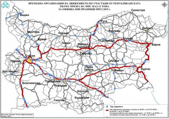 -Две ленти за влизащите в София през Владая Днес - 26