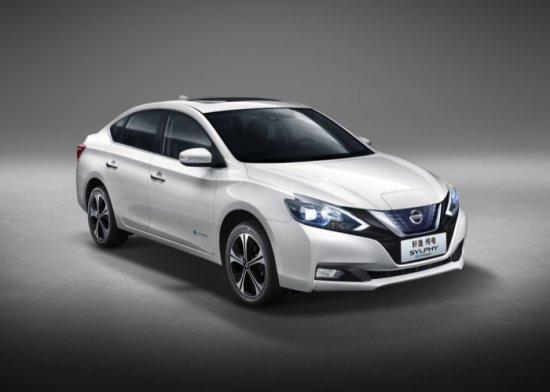 По време на започналото международно изложение в Пекин, Nissan представя изцяло новия