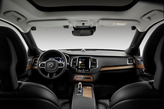 Днес, по време на специално организираното си събитие Volvo Moment, автомобилният производител