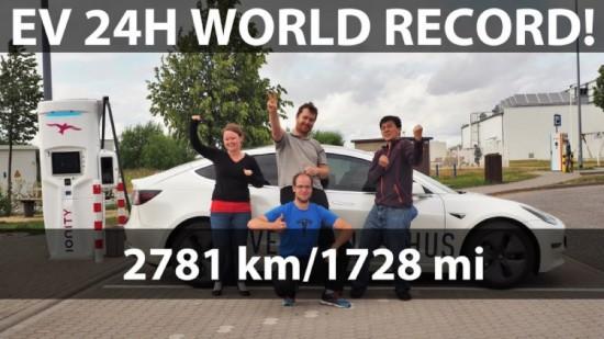 Елседанът Tesla Model 3 постави нов рекорд за дълъг пробег за