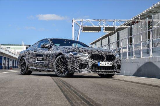 BMW M GmbH подготвя началото на една нова глава в историята