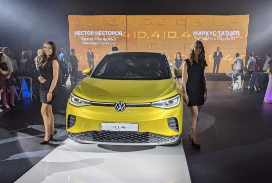 Изцяло новият и първи по рода си за марката Volkswagen изцяло