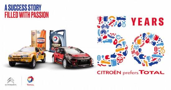 Източник: Историята на Total и Citroën започва още през 1968 г.