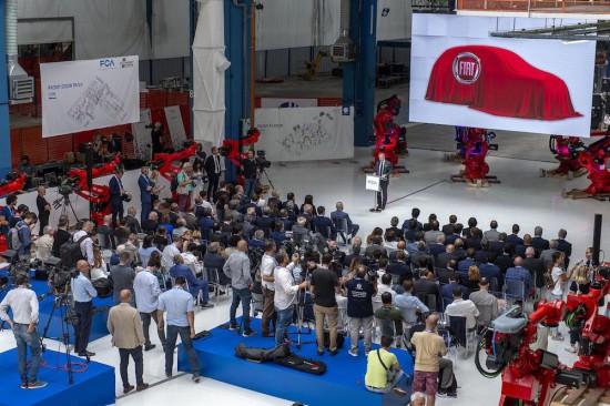 Автомобилният гигант Fiat Chrysler Automobiles обяви, че заводът на компанията Мирафиори получава