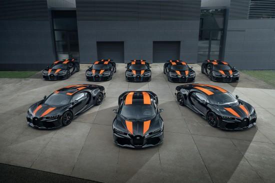 Bugatti обяви, че две години след началото на развойната и тестова