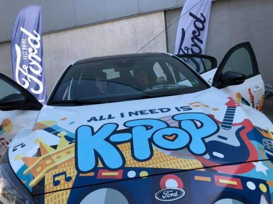 За втора поредна година Ford и Moto-Pfohe се включиха във фестивала