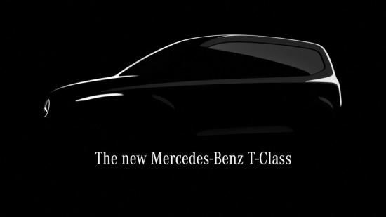 Mercedes-Benz разпространи първото изображение на изцяло ново свое пазарно предложение, което ще