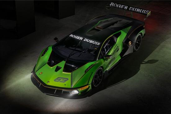 Днес Lamborghini разпространи първата информация за поредната си специална разработка, която идва