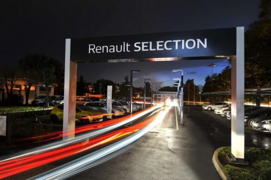 Снимка: Renault SELECTION организира дни на отворените врати