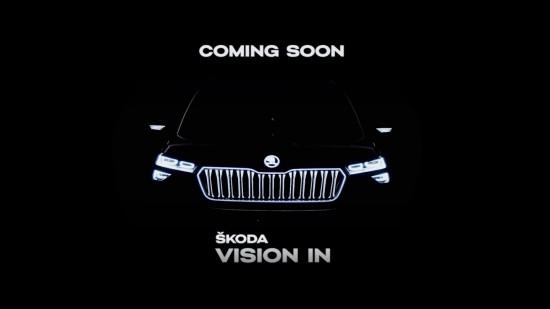 Днес SKODA разпространи и първото видео на новата си компактна концептуална