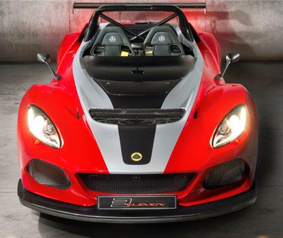 Lotus обяви, че компанията вече има нов първенец, който се е